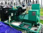 柴油发电机组零件修复 堆焊