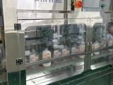 郑州罐装机厂家