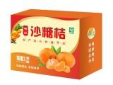 桂林砂糖橘礼盒定制