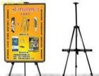 展架 水牌桌牌 门牌写真喷绘 金牌银牌 水晶字定制