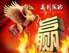 北京体育单招生高考文化课一对一和小班冲刺500分