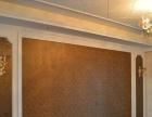 专业贴壁纸、壁布、壁画、窗帘、晾衣架、诚信实惠