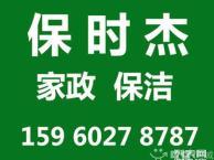 厦门公司保洁外包 企业保洁托管 驻场保洁