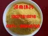 宝鸡市聚合氯化铝3