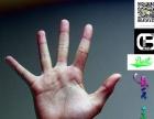 CrazyBeat街舞团体5周年第二季课程优惠活动