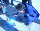 保定望都哪里学电气焊氩弧焊二保焊焊接技术虎振技工学校