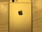 苹果iphone6 三网通用64g