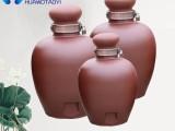 陶瓷精坛10-200斤现货酒坛,欢迎选购