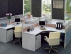 重庆凯佳办公家具定做 桌子椅子定做 屏风隔断定做厂家