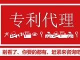 哈尔滨高企材料撰写RD/PS,软著专利申请,集成电路,商标
