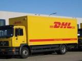 银川DHL国际快递寄件电话 金凤区DHL快递到国外快递电话