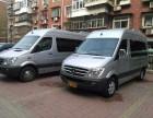 天津河北区旅游包车哪家便宜,找欣成旅游租车公司