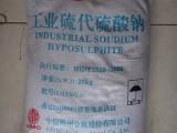 广州山西锦州大苏打销售安全可靠