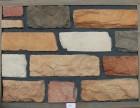 别墅文化石外墙砖田园文化石4007