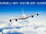 国际物流,全球货物-香港-国内进口报关 清关 运输等业务