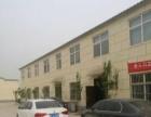 北三环 厂房 办公室占地15亩 交通便利 可进大车