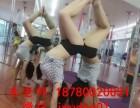 乐山钢管舞培训 钢管舞教学中心 钢管舞学校