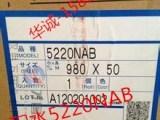 积水5220NAB SEKISUI5220NAB详细说明