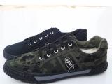 双星正品劳动-1帆布鞋运动鞋足球鞋跑步鞋休闲鞋