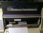 联想dp680针式打印机转让