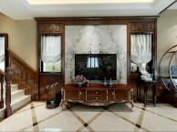 茶园天古装饰公司法兰西庄邸叠拼美式风格装修设计方案图