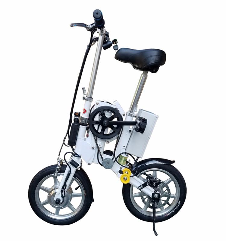 便携超小折叠电动车 专利14寸锂电超轻电动自行车