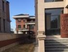低价出售新别墅