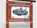 徐州宣传栏-徐州阅报栏-徐州广告栏-徐州公告栏