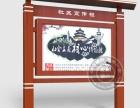 江苏校园宣传栏-浙江学校宣传栏-上海学校宣传栏-江苏百耀