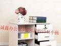 诚鑫办公家具 书架置物格子柜储物展示柜 文件柜