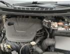 现代 朗动 2012款 1.6 手动 领先型车况好,可分期,可置