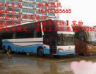 南宁到临沧汽车,提前购票18775355665南宁客车大巴