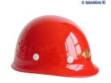 全戴C-10增强树脂豪华型 高亮度 防砸 工程烤漆安全帽(红蓝)
