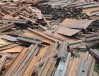 黄埔区废铁回收公司黄埔区上门废铁回收
