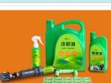 深圳绿态车U柴油供应商