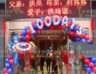 西安宝宝宴策划满月宴策划甜品台气球艺术装饰小丑魔术表演