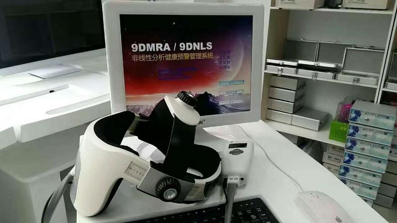 9D电脑显示屏头盔一体款亚健康检测仪