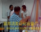 万元投资办小厂人人要用 洗衣液 洗洁精 生产加工
