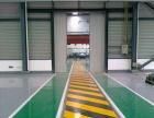 供应环氧地坪环氧封闭地环氧云铁中涂环氧面漆承接工程