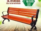 天津防腐木花架制造厂家,防腐木葡萄架,公园座椅
