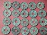 台州元宝的 元宝交易信息