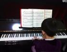 成人钢琴培训班!学习钢琴调节都市的业余生活