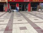 (随手转推选)华燕仪表厂南150米片片鱼火锅转让