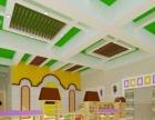 南阳幼儿园装饰