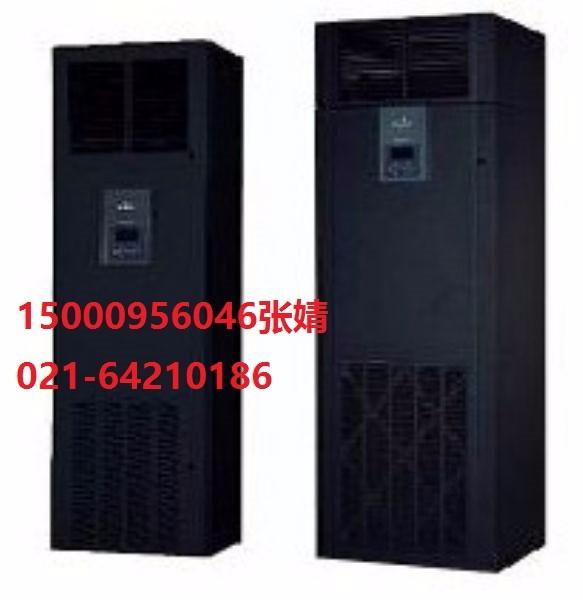 艾默生机房精密空调上海地区总代理电话