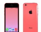 四川阆中市哪里有收购二手手机的?苹果手机回收