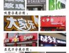 喷绘、写真、宣传单、广告制字、展示架就来博雅广告