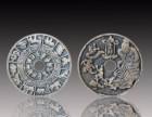 凉山古钱币拍卖哪里可以鉴定古钱币的价值