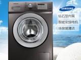 广州三星洗衣机维修  广州三星电视机冰箱维修中心