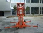 神农架电动6米升降机,装饰使用升降机